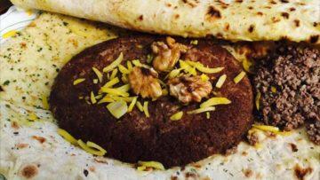 جگر سفید گوشت گردن پیاز سبزی معطر خشک خلال پسته بادام اصفهان