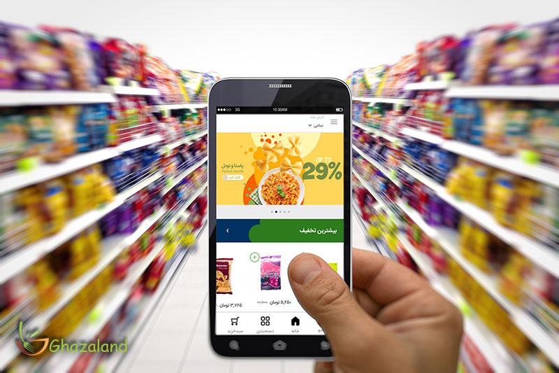 snapp-market-ghazaland