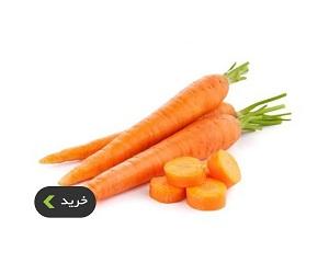 خرید هویج - غذالند