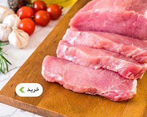 خرید گوشت تازه - غذالند