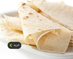 خرید انواع نان, سوخاری, تست, ساندویچی, همبرگری, شیرمال, تافتون - غذالند